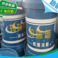 特价供应优质环保型阻燃马蹄脂 阻燃型沥青玛蹄脂 规格齐全定制