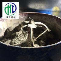高效率修复耐磨陶瓷涂料在电厂如何灵活运用
