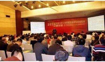 第四届中国水泥工业粉磨系统优化改造技术研讨会4月召开