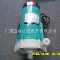 上海磁力泵厂硝酸耐腐蚀磁力泵 MP-30RZ驱动循环泵 TW-30R