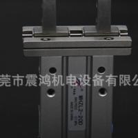 气动手指 MHZ2-16D气动手指 夹具 气动元件