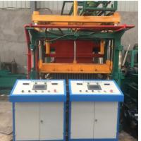 供应大中小型免烧砖机 砌块砖机 5-15型免烧水泥砖机