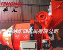 安宁全爬式滚筒搅拌机jzc250搅拌机 移动式滚筒拌和机