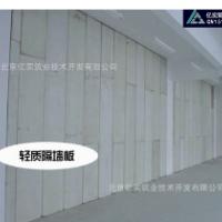 厂家供应展览厅隔断专用轻质水泥复合隔墙板 防火隔音新型隔断板