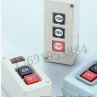 厂家直销CNTD昌得电器动力押扣开关控制按钮开关CPB-2启动按钮