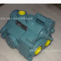 美国丹尼逊DENISON柱塞泵 PV29-2R5D-C00系列 支持货到付款!