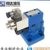 【品牌直销】比例溢流阀DBEM20 电液比例压力阀液压阀