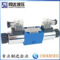 【品牌直销】电磁换向阀4WE6E 电磁方向阀 力士乐系列液压阀
