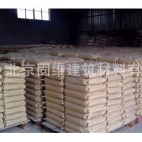 北京厂家供应金刚砂耐磨地坪料 N-100高强耐磨料金刚砂耐磨材料