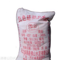 购买优质白水泥定要找到专业白水泥厂家