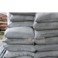 供应孟电水泥32.5