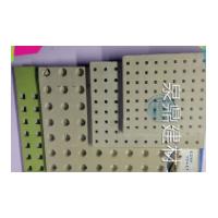 吸音吸声的穿孔纸面石膏板 耐水石膏板 隔音石膏板