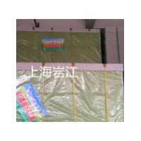大量批发泰山系列石膏板 防火节能石膏板 轻钢龙骨隔墙系统