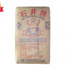 石井水泥 普通硅酸盐PO42.5R 建筑通用水泥 石井牌