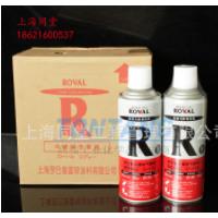 日本罗巴鲁Roval冷镀锌系列 冷镀锌防腐涂料 高含量96%冷镀锌