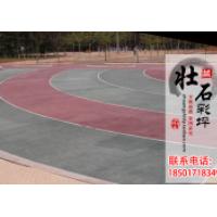 彩色透水高强混凝土增强剂C35强度地坪添加剂胶结料胶