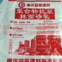 厂家专业生产聚合物抹面砂浆聚合物抗裂抹面砂浆批发直销
