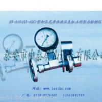 泰安中泰SY-40B(SY-40C)型矿用卸压式单体液压支柱工作阻力检测仪 煤矿机械设备