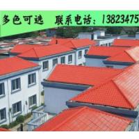 树脂瓦配件 滴水板 塑料瓦 采光屋顶 盖顶瓦片 塑料建材批发