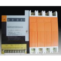 供应 ATS-250/2双电源自动转换开关