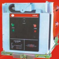 厂家亿能森源VEP-12/630-25固封极注真空断路器