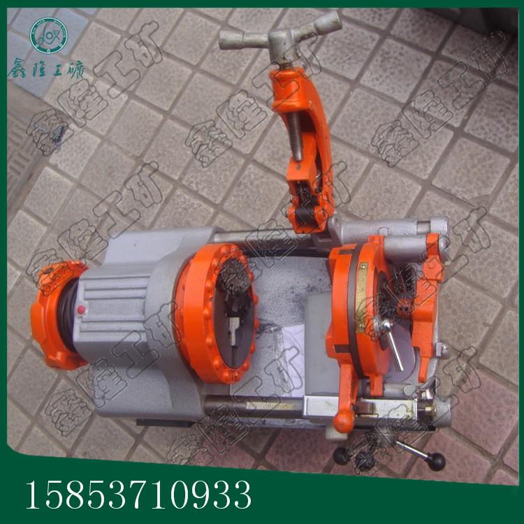 50型消防管道套丝开牙机加工范围4分-2寸(15-50mm)