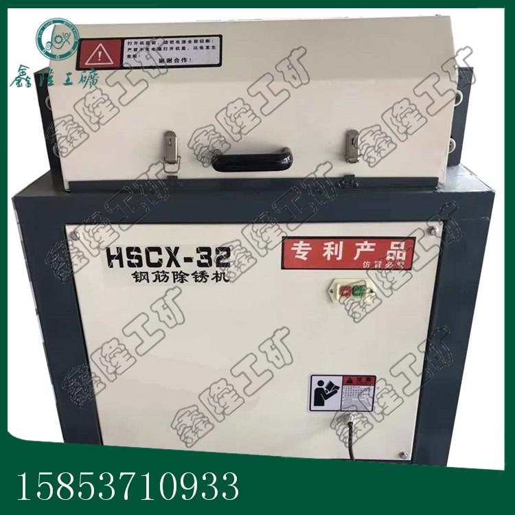圆钢除锈机生产厂家 生锈钢筋翻新机 氧化生锈钢筋加工机