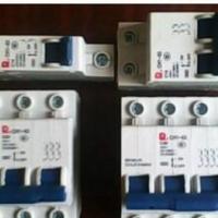 厂家生产常熟开关CH1-63小型断路器 CH1空开