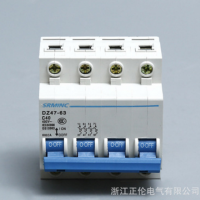 厂家直销优质4P家用小型开关 上海人民款DZ47-63小型断路器