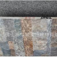 帝华城300×600仿文化石瓷砖客厅防滑瓷片餐厅墙砖ceramic tile