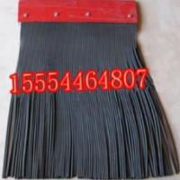 低价销售优质碎煤机专用密封式橡胶挡尘帘,防尘帘