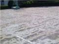 福清/路面砖机花砖机设备/水泥花砖机 新款地砖机 (16播放)