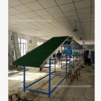 皮带流水线爬坡输送机PVC传输带机械手输送带注塑机传输机传送带
