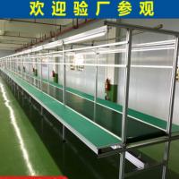 定制皮带流水线电子组装生产拉线电子电器装配输送带流水线厂家