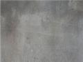 昆钢水泥建材集团镇康公司:健身操 (6播放)