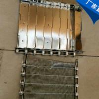 山东鼎恒【质量生产不锈钢链板】 链板加工 链板输送可选购