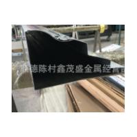 大量供应 不锈钢焊接加工 不锈钢冲压加工不锈钢机加工件