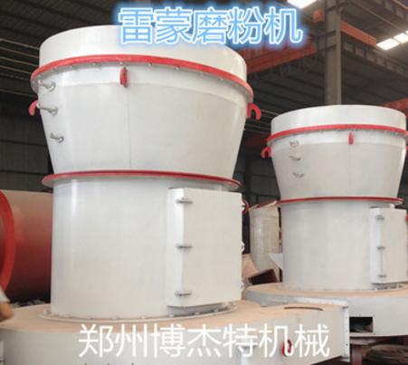 小型雷蒙磨粉机 超细雷蒙磨 5R摆式雷蒙磨粉机 高压雷蒙磨粉机