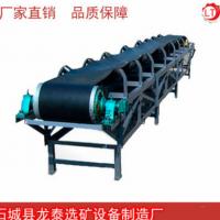 石城龙泰厂家热销移动式皮带输送机 食品输送设备 可定做