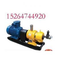 煤层注水泵 7BZ煤层注水泵 5BZ系列煤层注水泵