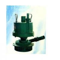供应FWQB矿用风动涡轮泵