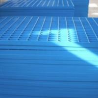 厂家直销复合异形插接喷漆钢格板产地货源多规格重型汽车家具钢格