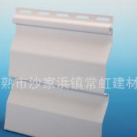 供应PVC外墙挂板 外墙装饰挂板 外墙改造专用PVC外墙挂板