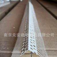 【江浙沪包邮】外墙保温工程用带网PVC护角