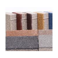 彩色海绵城市陶瓷透水砖生态陶瓷颗粒透水砖人行道陶瓷海绵透水砖