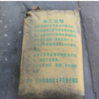 勾(填)缝剂瓷砖胶厂家供应 健康环保建筑建材瓷砖胶砌墙胶批发