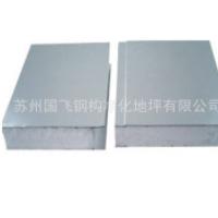 厂家供应 瓦楞夹芯板 聚苯乙烯彩色钢板 不锈钢板 机制 彩钢板