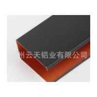 厂家直销 木纹铝方通 铝方通厂家 送安装配件 U型办公室铝天花