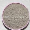 大量批发优质一级粉煤灰 二级粉煤灰 量大从优粉煤灰价格欢迎订购