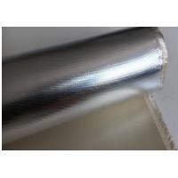 高硅氧铝箔布 高温纤维复铝箔布 银色高硅氧布 管道防辐照布批发